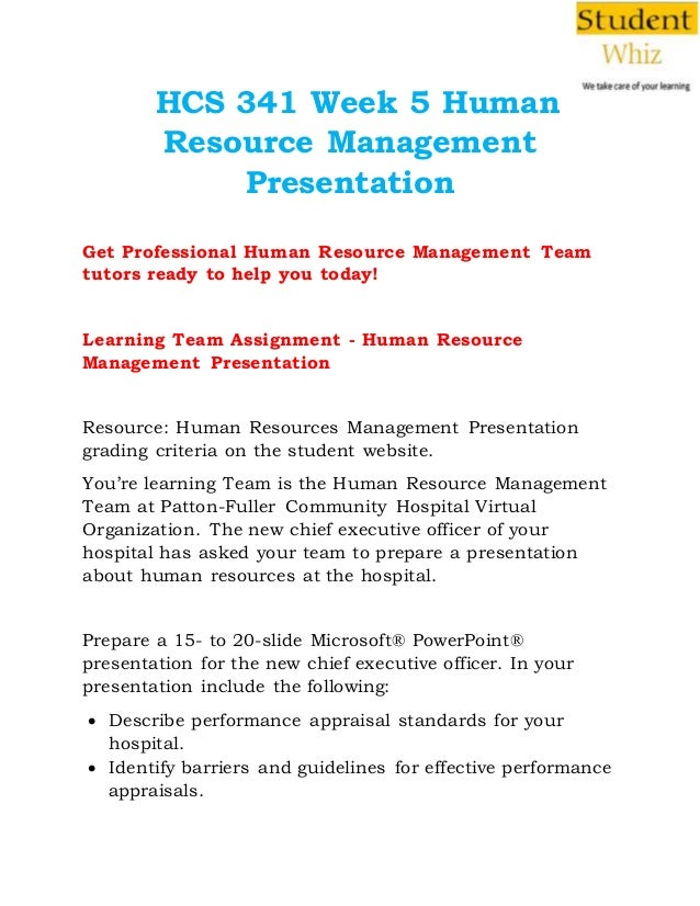 HCS 341 Week 1 Human Resource Management Roles