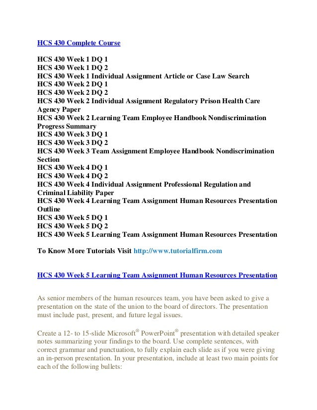 HCS 430 Article or Case Law Search – Obama care