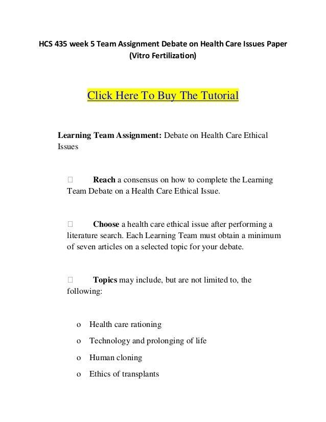 In vitro fertilization essay