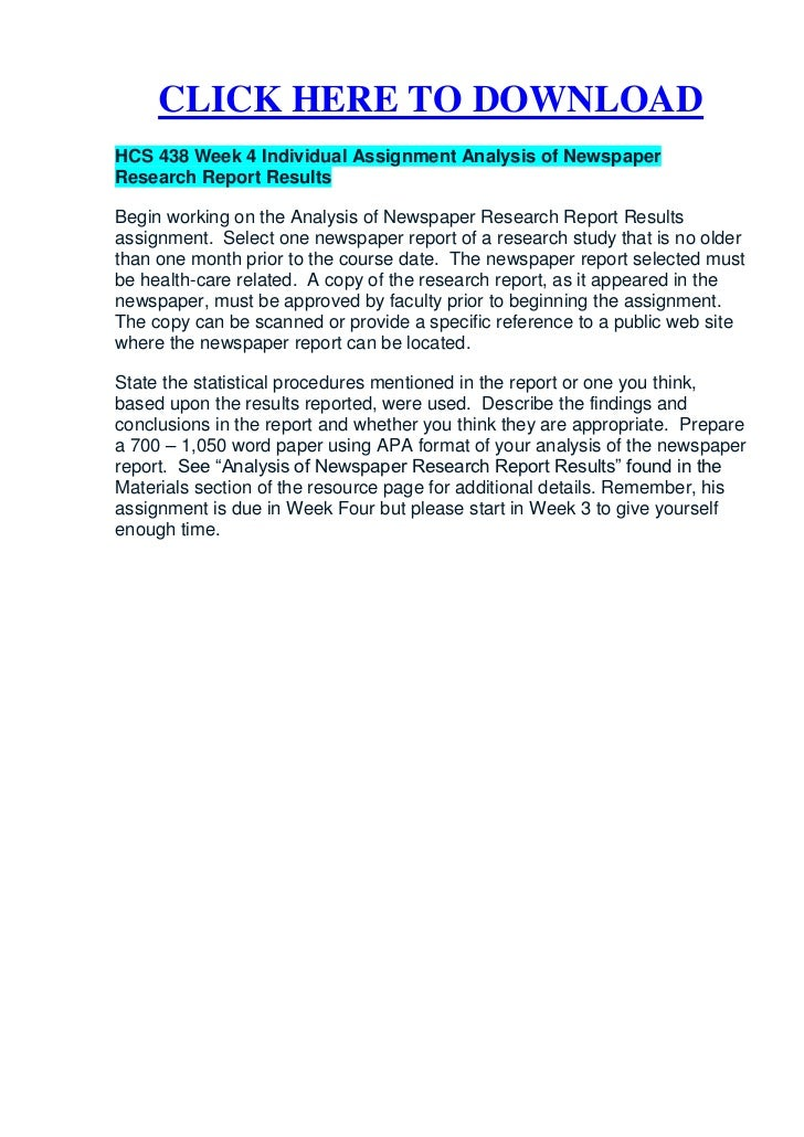 newspaper research journal articles