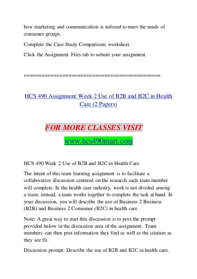 case study comparisons hcs 490