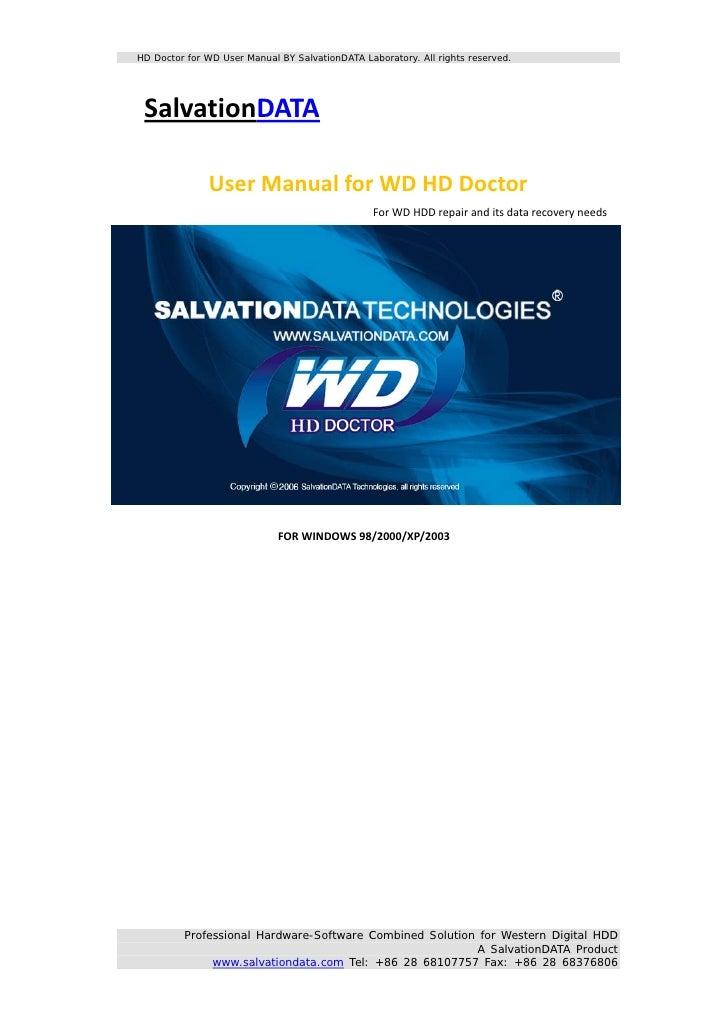 hd doctor for wd user manual ver 2 0 rh slideshare net wd pr4100 user manual wd my passport wireless user manual