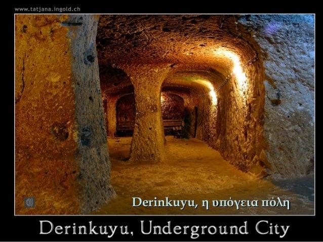Derinkuyu,Derinkuyu, η υπόγεια πόληη υπόγεια πόλη