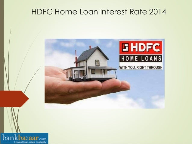 hdfc home loan floating interest rate 2013