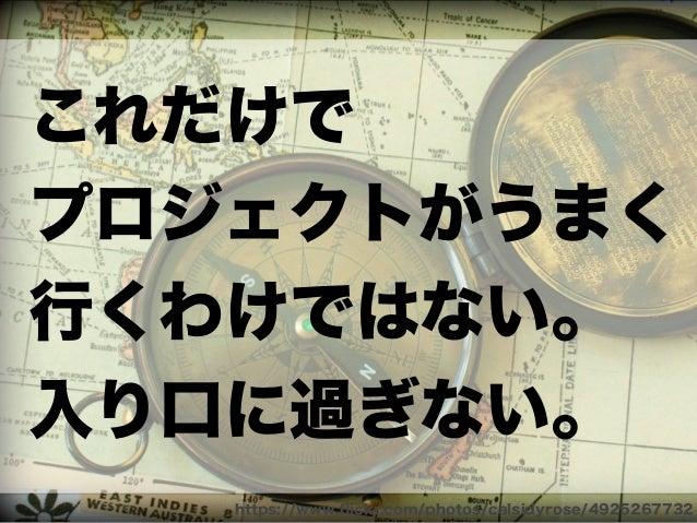 ドラッカー風 エクササイズ https://www.flickr.com/photos/sanchom/2963072255