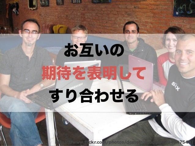 関係者全員 https://www.flickr.com/photos/victornuno/467298464/
