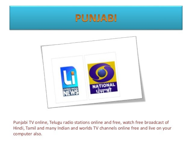 Hd live tv channel