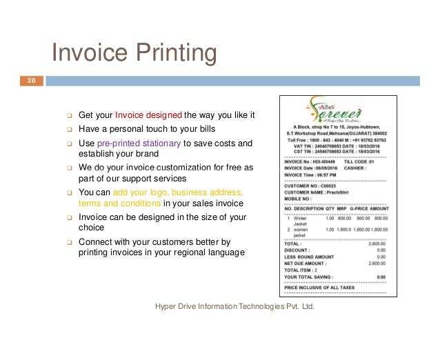 HDPOS Smart For Garment Store - Invoice making software free online fabric store coupon