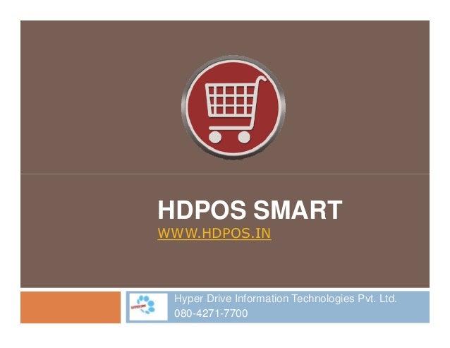 hdpos smart serial key