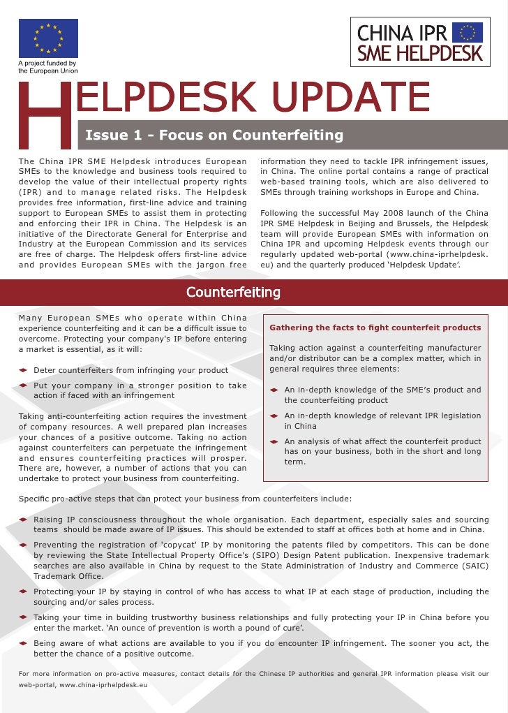 The China IPR SME Helpdesk introduces European                            information they need to tackle IPR infringement...