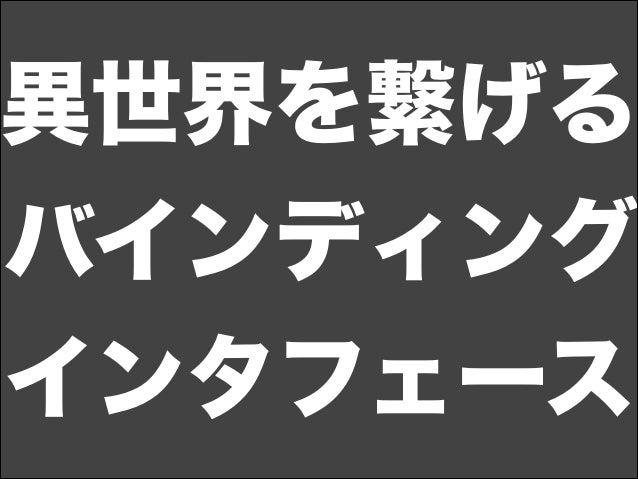 readline.c https://github.com/ruby/ruby/blob/ruby_2_2/ext/readline/readline.c#L1800
