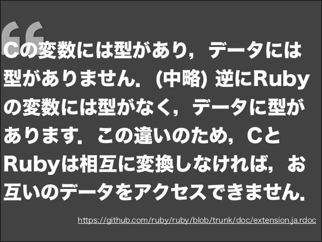 驚き最小の 原則 Principle of Least Surprises Rubyに慣れた人にとっての (入り口は><)