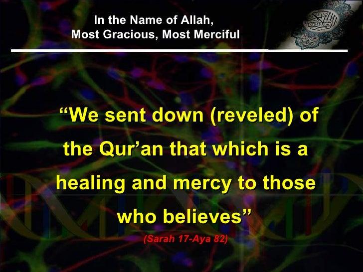 Healing by Quran