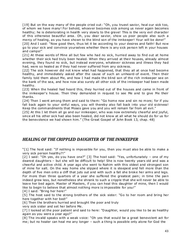 Miracle healing performed by the Lord (New Revelation - Great Gospel of John)