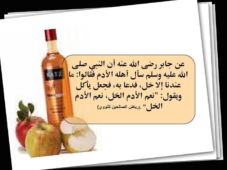 apple cider vinegar health benefits pdf