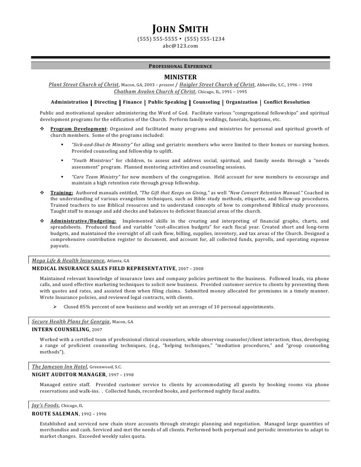 SlideShare  Sample Healthcare Resume