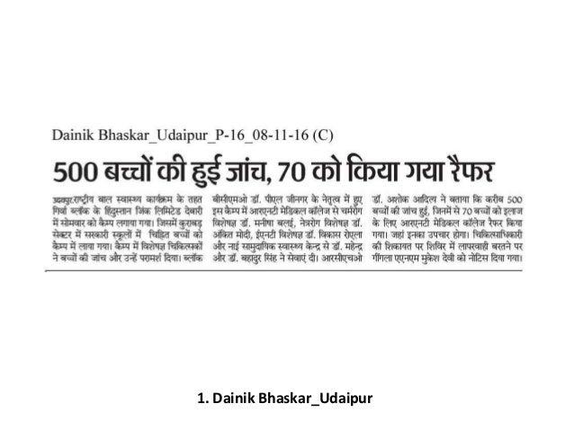 1. Dainik Bhaskar_Udaipur