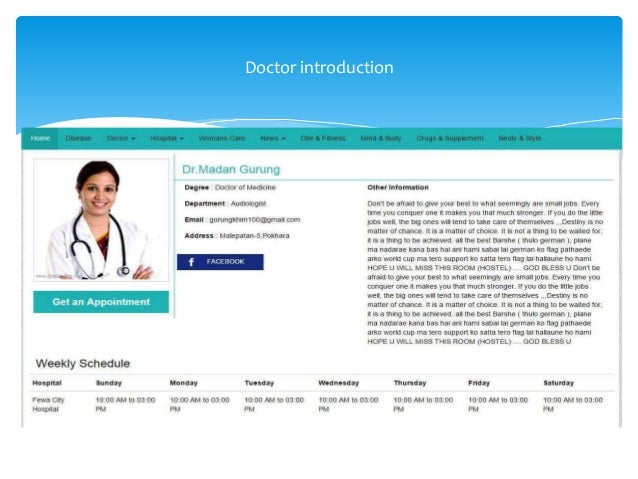 Doctor introduction
