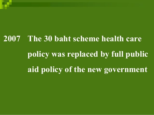 Achievements of Universal Health Care Scheme • UC has revealed that it is a good project and beneficial for the people esp...