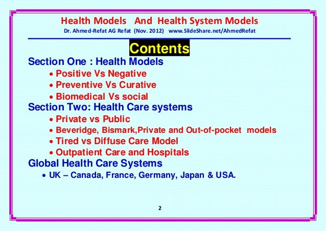 an overview of socialized medicine in canadas healthcare system The canadian health care system: an overview hospital insurance had wide public and provider support but universal medical care insurance was opposed by organized medicine the proposed new canada health act will probably prohibit such charges.