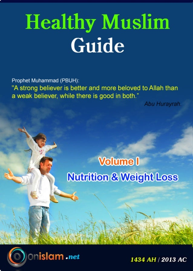 © OnIslam.net website 1434 AH / 2013 AC  All rights reserved. No part of this publication may be reproduced, stored in a r...