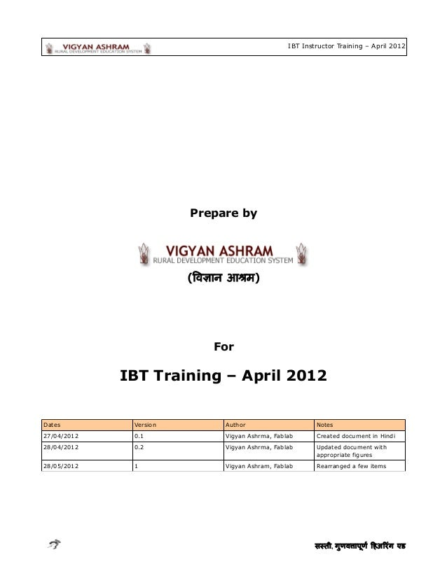 IBT Instructor Training – April 2012                        Prepare by                        (वि ज्ञा न आश्रम)           ...