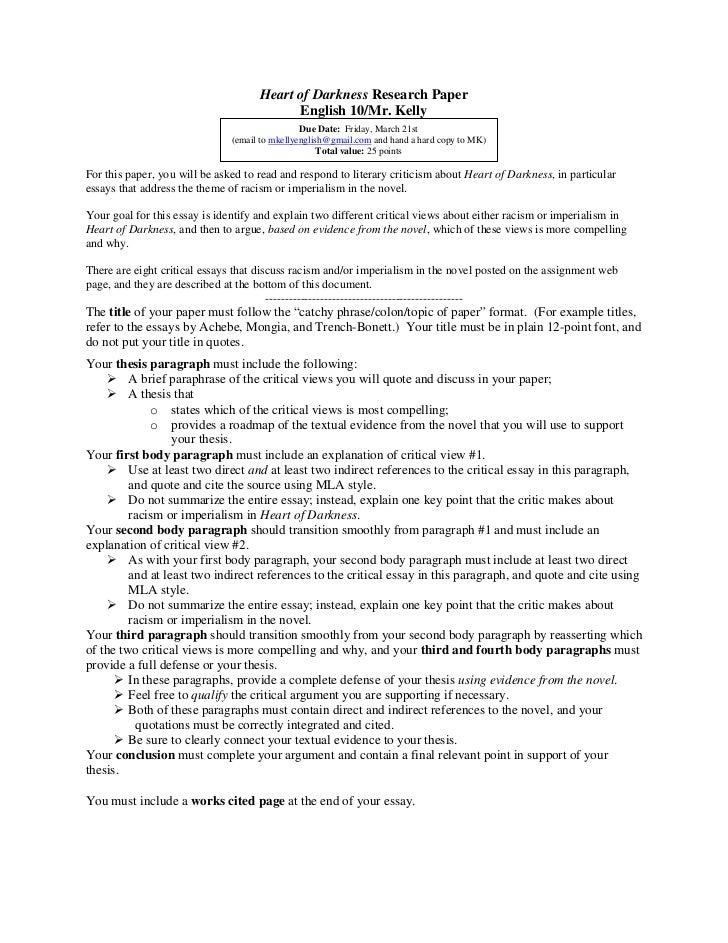 essay on racism
