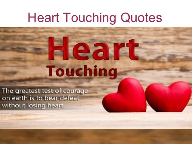Heart Touching Quotes