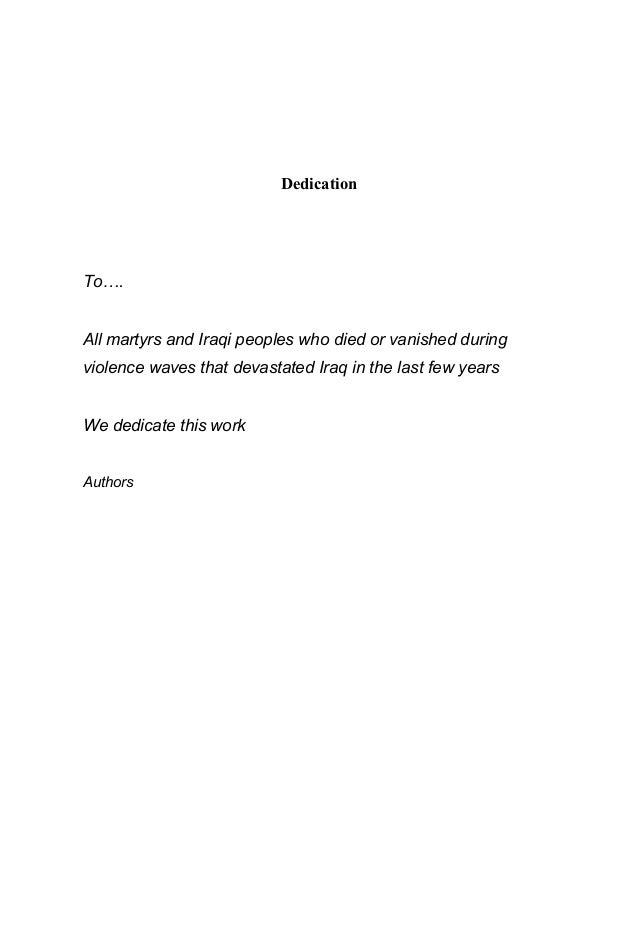 rescind offer letter template - Erkaljonathandedecker