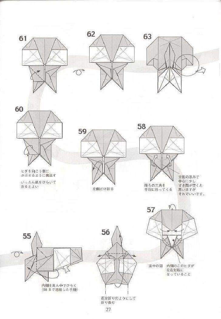 heavy rain dog origami diagram