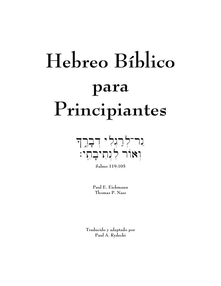 "Hebreo Bíblico    paraPrincipiantes   K1r3Ebfd: ylig:rAl-rn""                     ;   .ytibfytin:li rwO)w:          Salmo 1..."