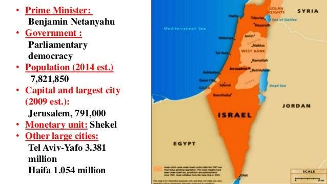 Hebrew Literature Slide 2