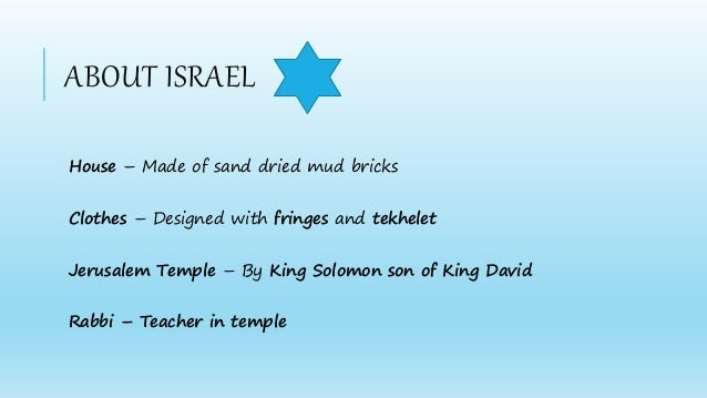 Hebrew literature Slide 3