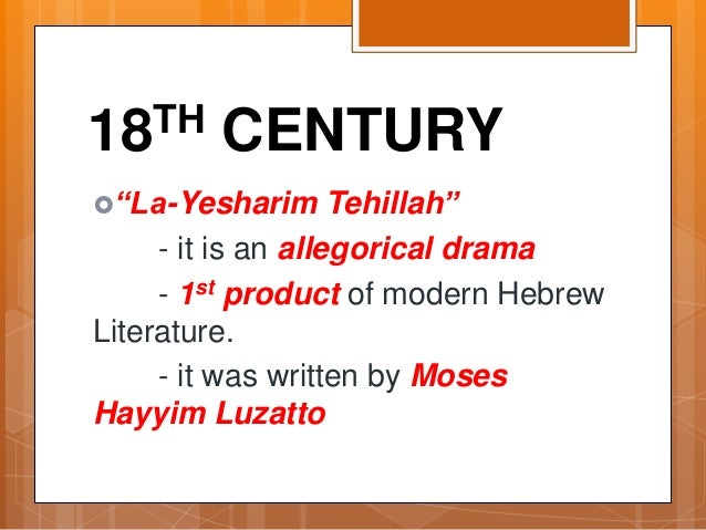 """modern hebrew literature essay Hebrew literature by shara may anacay bse - english submitted to:  poetry,  and essay writing which are called """"modern hebrew literature."""