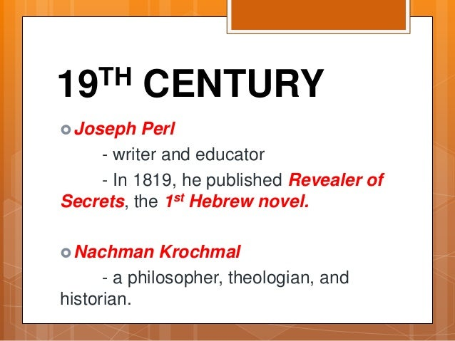 19TH CENTURY Joseph Perl - writer and educator - In 1819, he published Revealer of Secrets, the 1st Hebrew novel. Nachma...