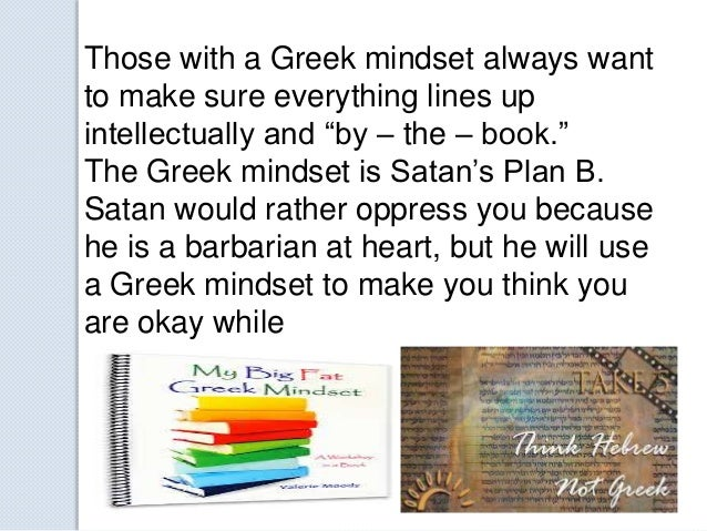 Image result for hebrew thought compared with greek
