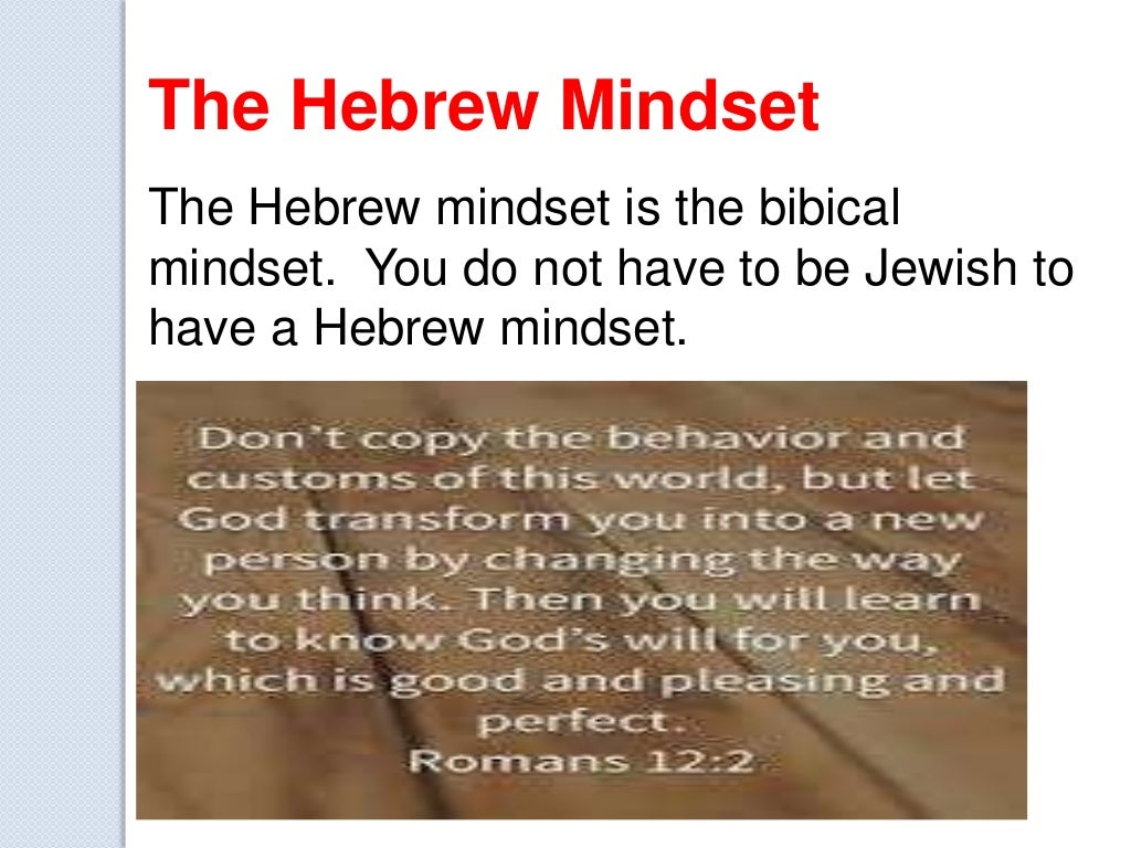The Hebrew Mindset
