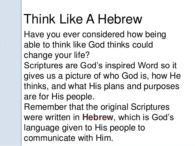 Image result for hebraic mindset