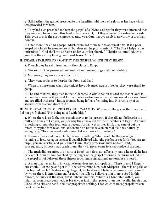 Hebrews 4 commentary