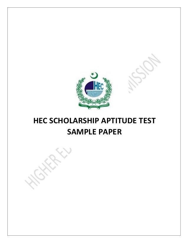 Hec scholarship test sample paper 2