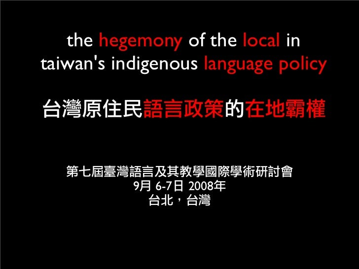 the hegemony of the local in taiwan's indigenous language policy                9   6-7   2008