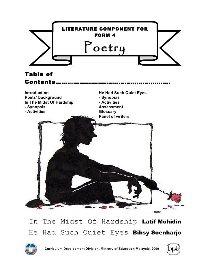 LITERATURE COMPONENT FOR                            FORM 4                                PoetryTable ofContents…………………………...
