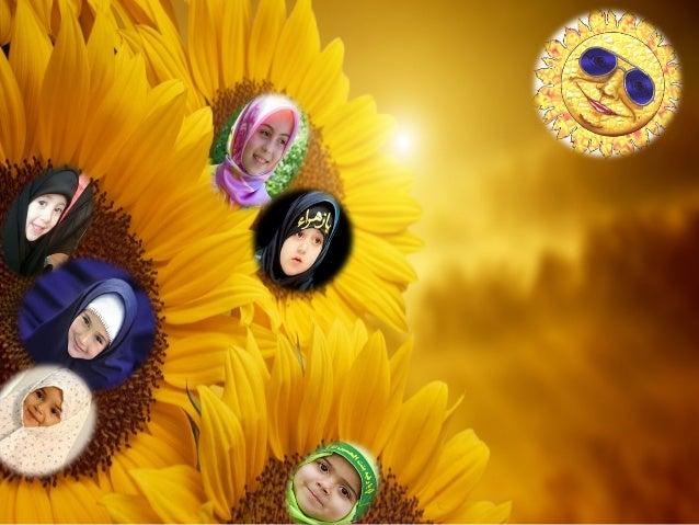 Hejabحجاب