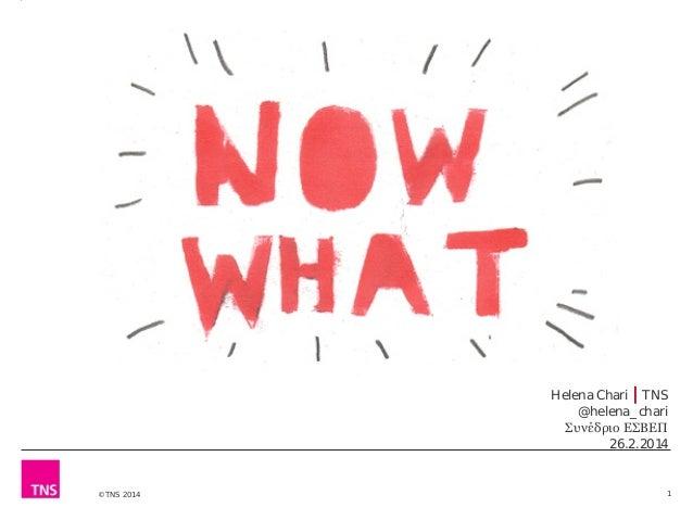 Helena Chari | TNS @helena_chari Συνέδριο ΕΣΒΕΠ 26.2.2014  ©TNS 2014  1