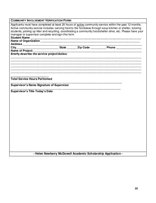 Helen Newberry Mcdowell Scholarship Application Form