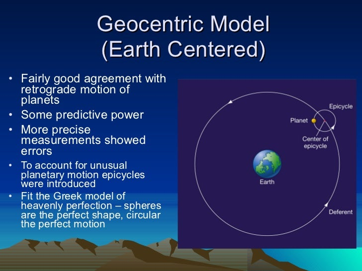 sun centered vs earth centered Why should the earth-sun distance change over such a long time scale the earth's orbit changes on several time scales,  gravity effects on earth -- sun vs moon.