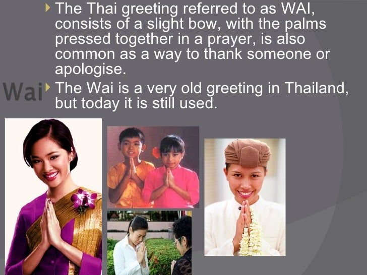 Hello world slide show 7 ullithe thai greeting m4hsunfo Gallery
