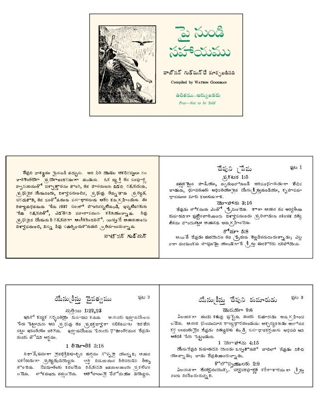 www.wmpress.org Telugu HFAFor more information or to request a free Bible study, please write to:WMPIndia Bible Literature...
