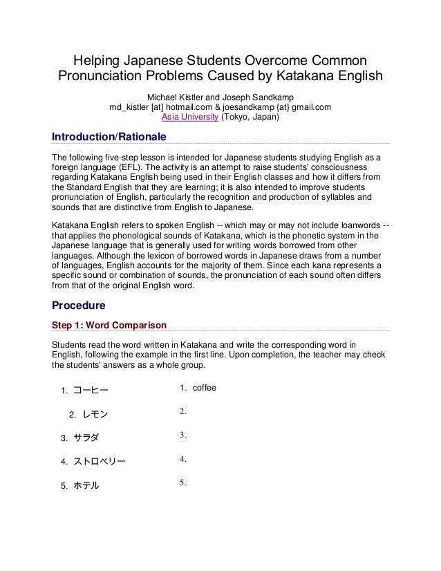 Dissertation of english pronunciation problems