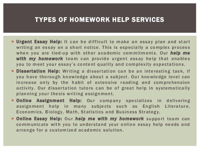 Help me with my essay homework